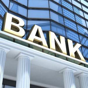 Банки Скопина