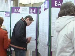Центры занятости Скопина