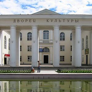 Дворцы и дома культуры Скопина