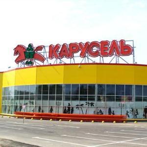 Гипермаркеты Скопина