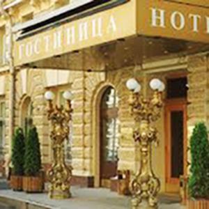 Гостиницы Скопина