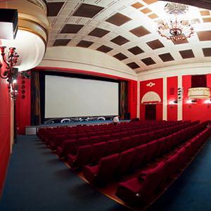 Кинотеатры Скопина