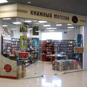 Книжные магазины Скопина