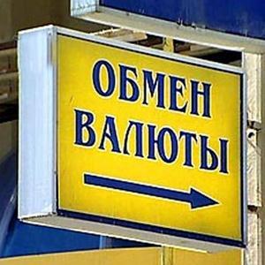 Обмен валют Скопина