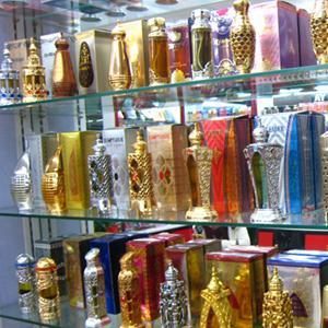 Парфюмерные магазины Скопина