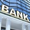 Банки в Скопине