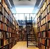 Библиотеки в Скопине