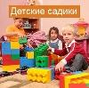 Детские сады в Скопине