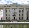 Дворцы и дома культуры в Скопине