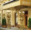 Гостиницы в Скопине