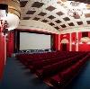 Кинотеатры в Скопине
