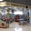 Книжные магазины в Скопине