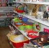 Магазины хозтоваров в Скопине