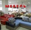 Магазины мебели в Скопине