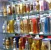 Парфюмерные магазины в Скопине