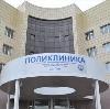 Поликлиники в Скопине