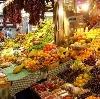 Рынки в Скопине