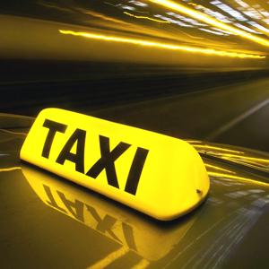 Такси Скопина