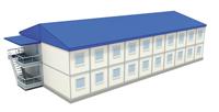 Скопинское обособленное структурное подраздеие ФГБОУ ВПО РГАЗУ - иконка «общежитие» в Скопине